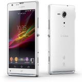 Sony 索尼 M35t 16G 手机 白色 移动定制2640